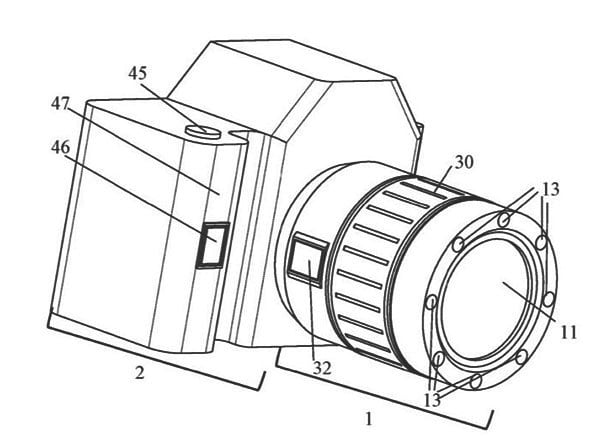 Canon Patent Would Stick a Fingerprint Scanner on Its
