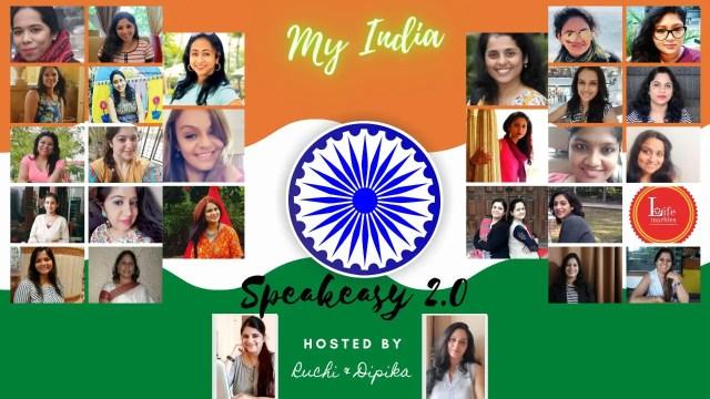My-india-speakeasy-icdreams