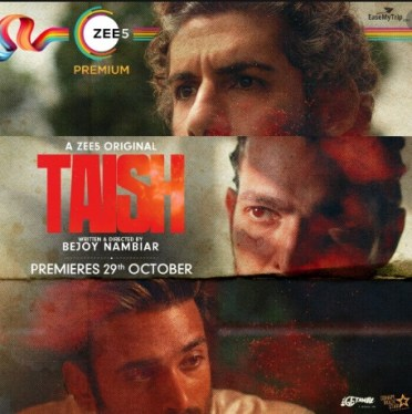 taish review icdreams
