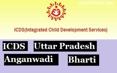 Image UP Anganwadi Bharti