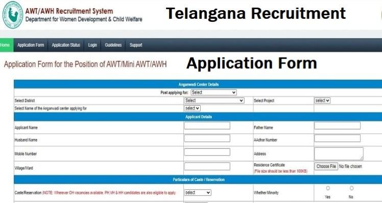 Telangana Anganwadi Recruitment Application Form