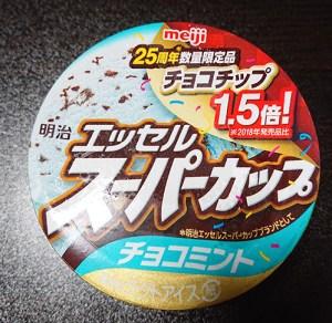 スーパーカップ チョコミント 終了 いつ 復活 カロリー
