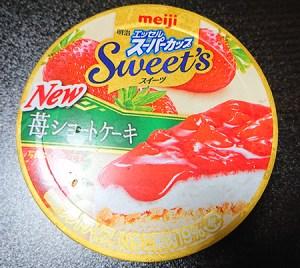 スーパーカップ 苺ショートケーキ コンビニ 売ってない 値段 味