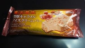 濃厚キャラメルアイスクリームバー