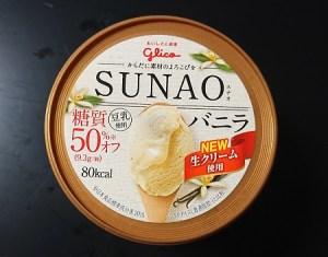 糖質制限 アイス 食べたい