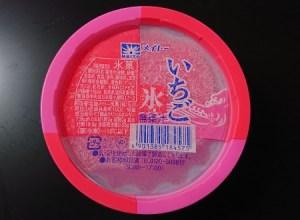 かき氷 カップ カロリー 市販
