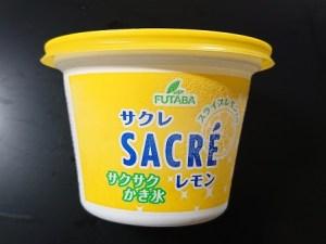 サクレ 食べ方
