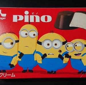 ピノのミニオンの答えは 食べてるのはどこにいるの?