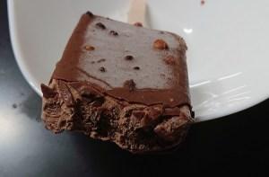 ブラックサンダー アイス スーパー 販売店