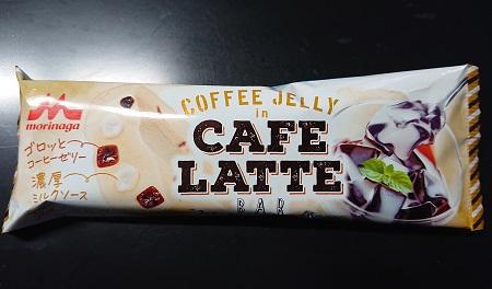 コーヒーゼリー in カフェラテバー