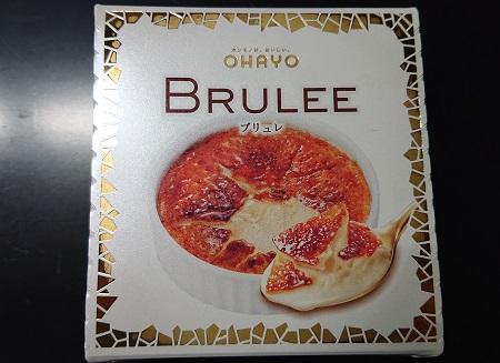 ブリュレ アイスの食べ方は 美味しく食べるポイントは?
