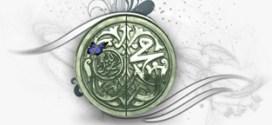 Islamic Hotspot for All