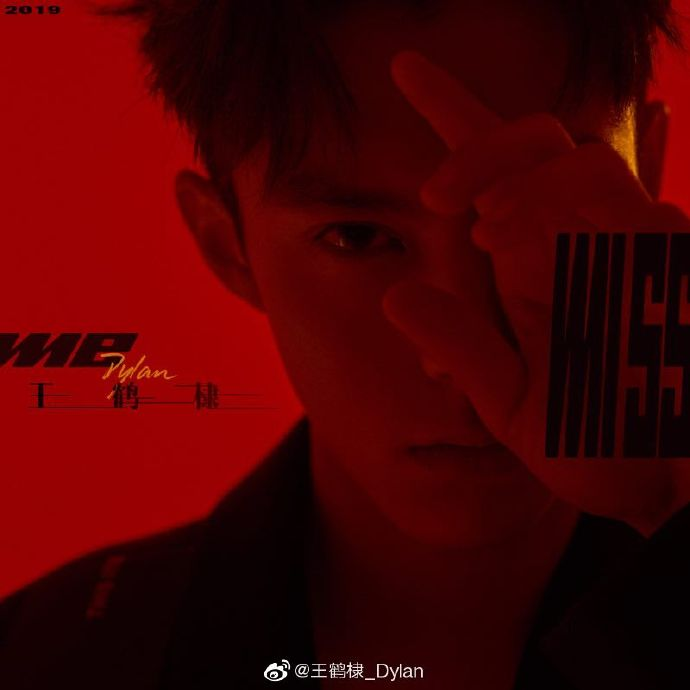 王鶴棣(ワン・ホーディー)ラップシングルリリース