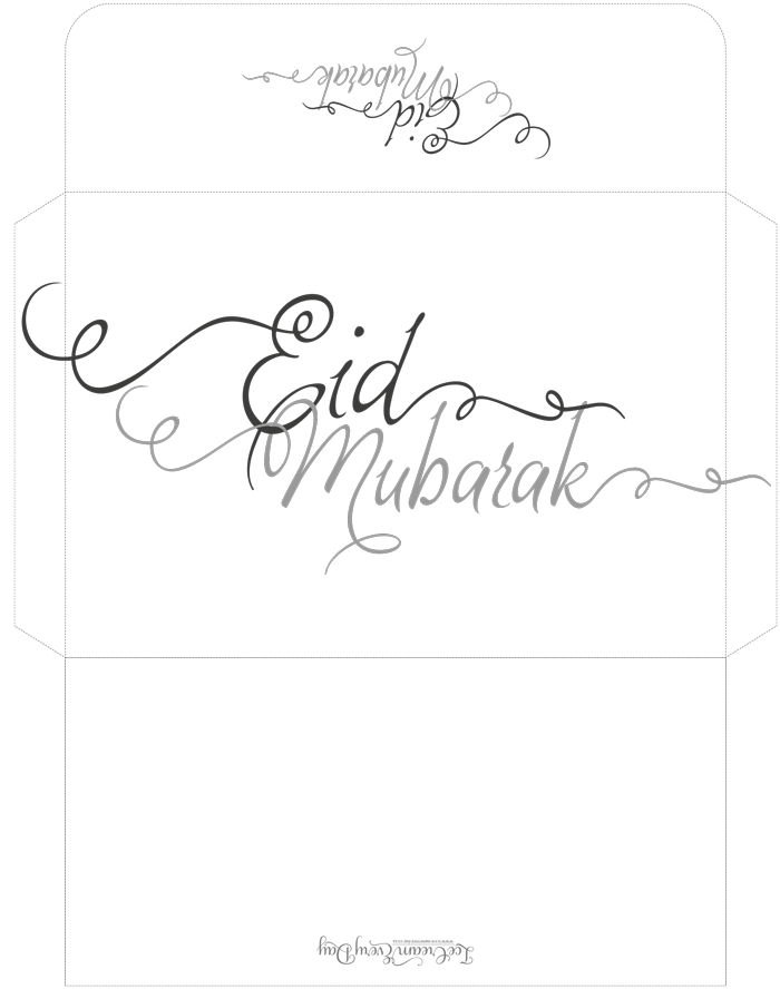photo relating to Eid Cards Printable referred to as No cost Eid Printables 2016: Wrapping Paper, Address Box and