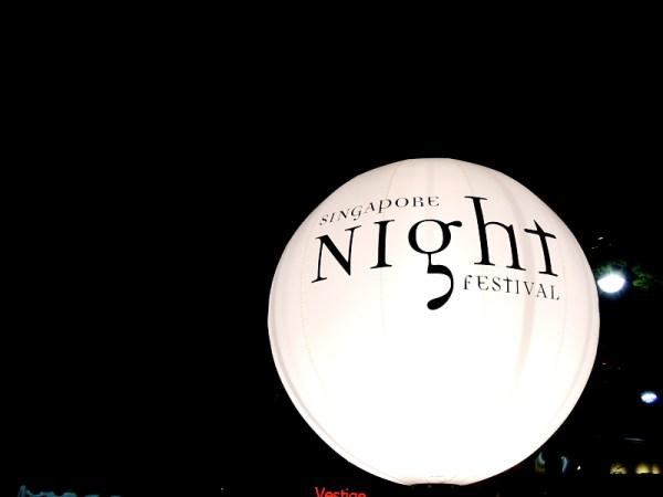 DSCN2424nightfestival