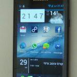 שבוע עם Samsung Galaxy S II I9100