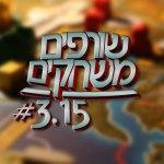 שורפים משחקים: פרק 3.15 – תרבות בהפתעה