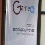 מקבץ משחקים פרי פיתוח כחול לבן