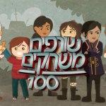 שורפים משחקים: פרק ה-100