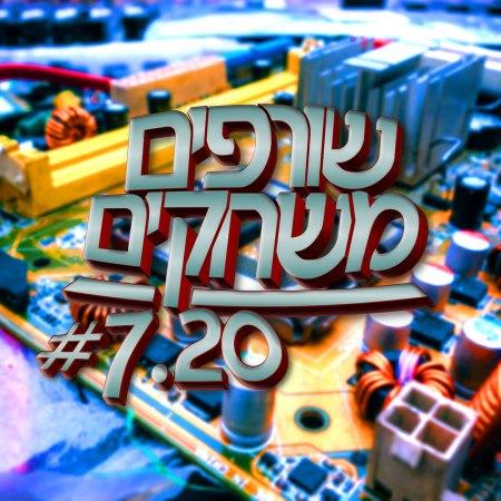 פודקאסט שורפים משחקים: עונה 7 פרק 20.