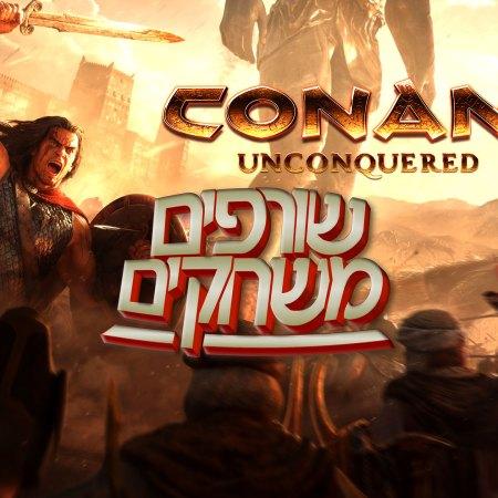 על האש: Conan Unconquered