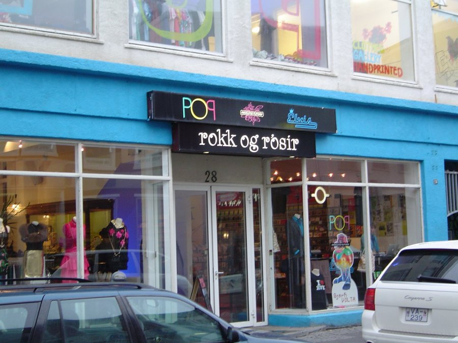 R.I.P. Smekkleysa Shop @ Laugavegur