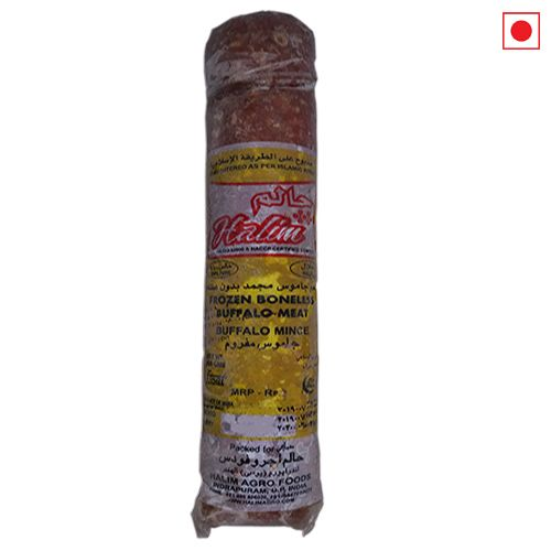 HALIM BUFFALO MINCED MEAT (KHEEMA) 450GM