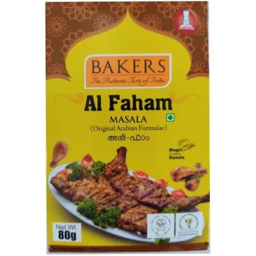 BAKERS AL FAHAM MASALA 80g