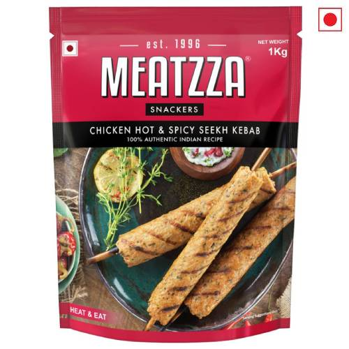 MEATZZA CHICKEN SEEKH KEBAB 1kg