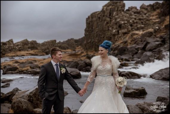 iceland-wedding-7