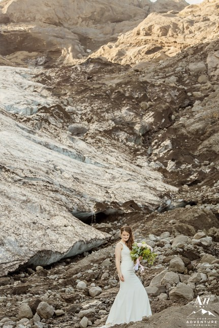 iceland-elopement-photographer-22