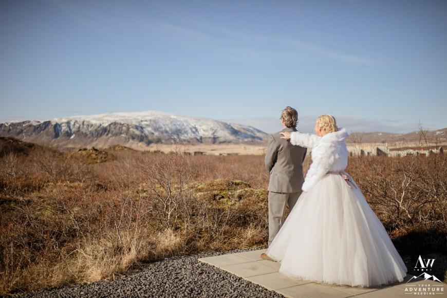Adventurous Elopement in Iceland-15