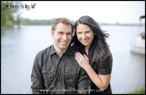 Seljalandsfoss Wedding Icland Wedding Photos