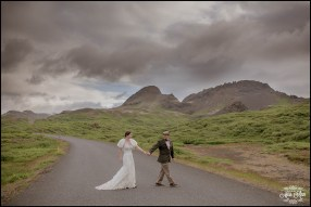 Iceland Mountain Wedding