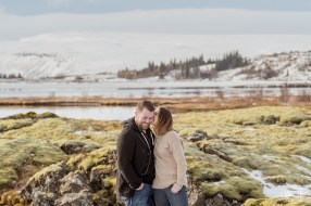 Iceland Wedding Planner and Photographer - Photos by Miss Ann