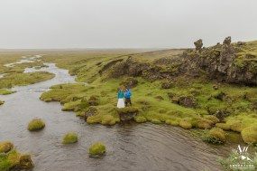 Eloping in Iceland - Your Adventure Wedding