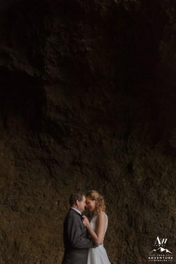 Icelandic Elopement - Your Adventure Wedding