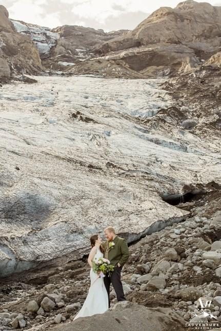 iceland-elopement-photographer-23
