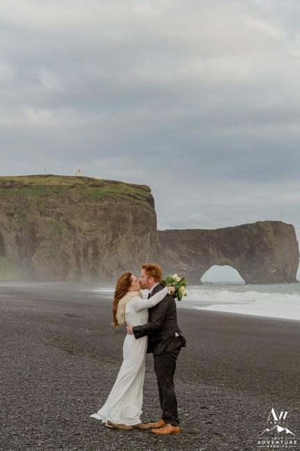 iceland-elopement-photographer-82
