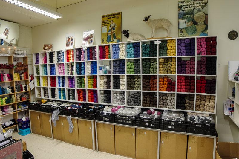 alafoss yarn