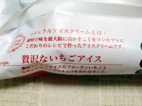 A359_04