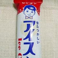 【センタン】 昔なつかしい アイスキャンデー ミルク味 【コンビニ スーパー アイス レビュー】