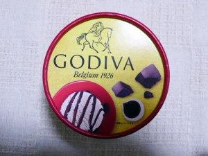 GODIVA|ゴディバ 黒蜜とミルクチョコレート|アイス レビュー|毎日アイス生活