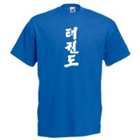 taekwondo-symbols-62-white-on-royal-blue-Tshirts