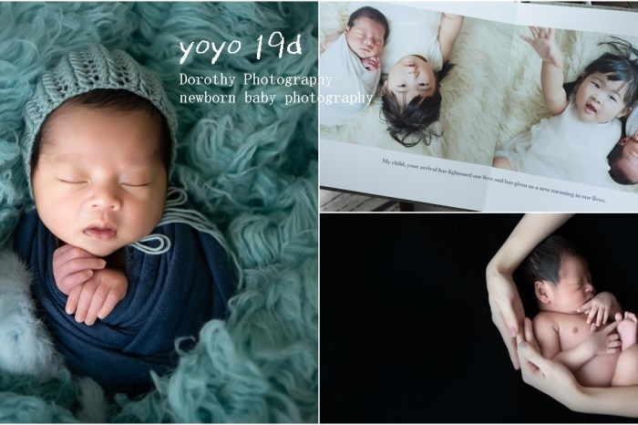 【yoyo成長紀錄】19d 新生兒寫真,超精緻相本!超推薦到府服務 Dorothy Photography