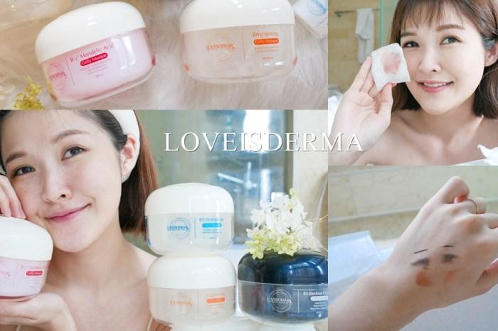 接睫毛必備卸妝水+醫美級保養品 – LOVEISDERMA愛斯德瑪高效植萃潔膚卸妝水