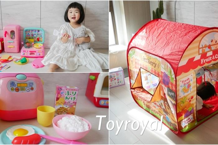 超精緻廚房玩具~樂雅玩具Toyroyal,商店小帳棚、廚房、烤箱、冰箱、電鍋、熱水壺
