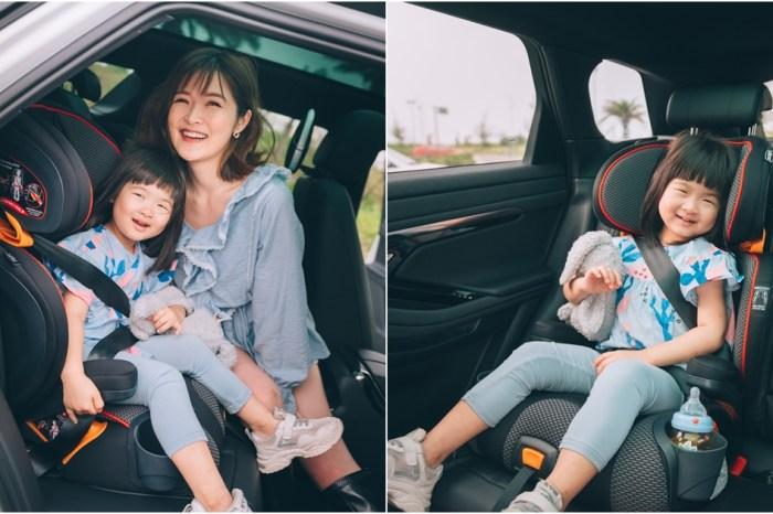 【安全座椅】chicco KidFit成長型安全汽座 – 3歲以上ISOFIX兩用輕巧型汽座,放大後座空間!
