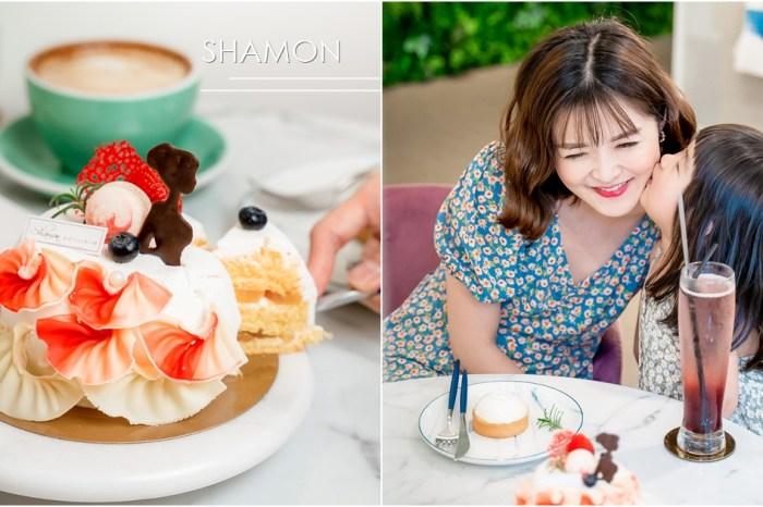 【台中咖啡廳】貴婦級享受的超精緻頂級法式甜點 – SHAMON – 母親節蛋糕、生乳捲彌月蛋糕免費試吃