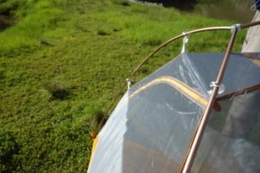 Big Agnes Fly Creek UL2 16
